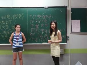 Obozy jezykowe (8)